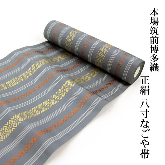 """Authentic chikuzen-Ori silk size 8 nコgoyコ帯 gray tribute"" pure silk Hakata-Ori textile tribute Nagoya Obi Blue Ash"