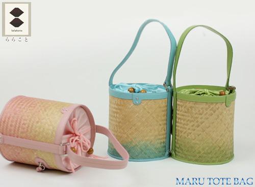 LaLakoto.AJIROシリーズ/MARU-MARU TOTE BAG 筒型トートバッグ 竹&牛革〔zu〕