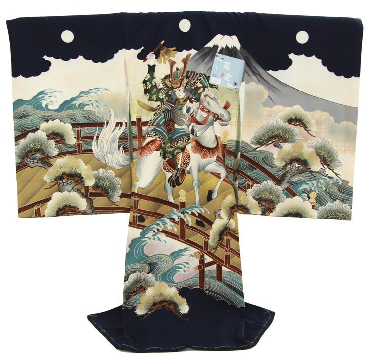 【販売】日本製 正絹 お宮参り 着物 男の子 「紺地に武士と馬 富士山 松」 男児 男の子 産着 祝着 初着 お宮参り 宮参り おみやまいり きもの キモノ kimono 紺 武将 購入 販売用