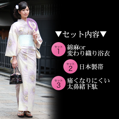 ! Fine yukata 3 point set bags yukata set women's yukata bags yukata belt clogs women retro modern flower women kimono women yukata set classic adult