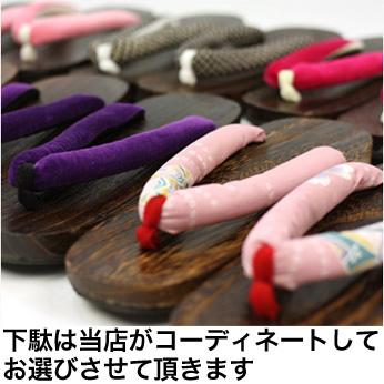 "Yukata retro set women still weave yukata set ""black to purple IRIS water pattern"" yukata around clogs women women kimono ladies yukata set flower adult [tax]"