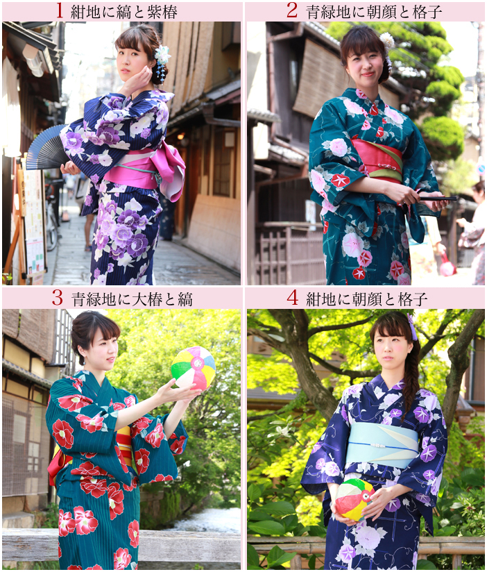 Yukata set women all 12 patterns ♪ a little bit larger still weave yukata 3 pieces and two long belt present yukata belt clogs Womens retro ladies kimono ladies yukata set-