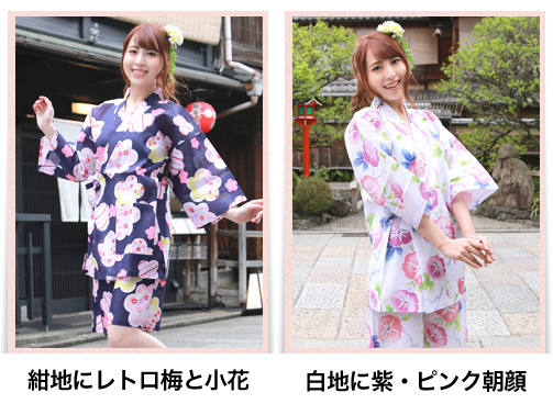 () 'Soccer' still weaving woman of CHOW used as loungewear and Jinbei and down two points set Fireworks ♪ (yukata) * Jinbei Womens ladies Jinbei jinbei ladies じんべい
