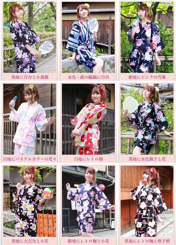 () 'Soccer' still weaving woman of CHOW used as loungewear and Jinbei and down two points set Fireworks ♪ (yukata) * Jinbei Womens ladies Jinbei jinbei ladies じんべい