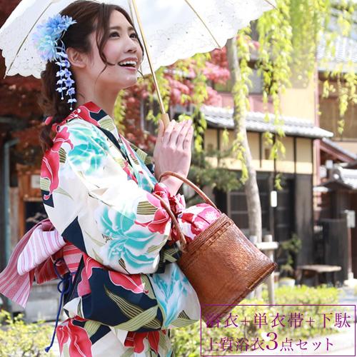 浴衣 レトロ レディース セット 染色&生地が日本製 高級変わり織り浴衣3点セット 「ベージュに百合柄」 浴衣 百合 アイボリー クリーム 赤 青