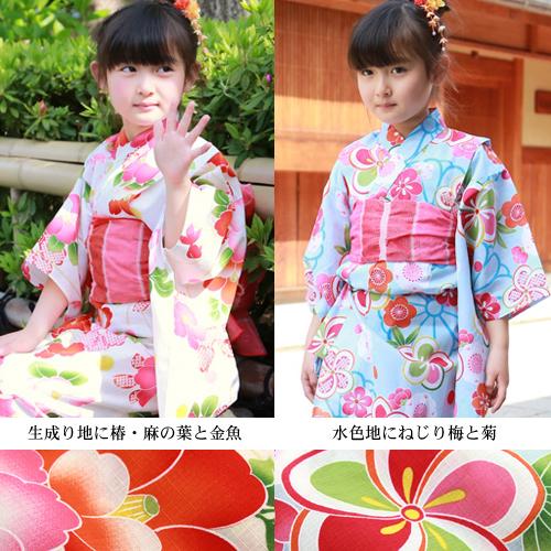 e4932b0a68420 楽天市場  最大2000円OFFクーポン 浴衣 セット 子供 女の子 レトロ ...