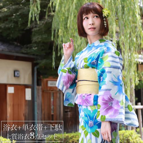 浴衣 レトロ レディース セット 染色&生地が日本製 高級変わり織り浴衣3点セット 「白地にストライプと椿」 浴衣 椿 ストライプ 浴衣 白