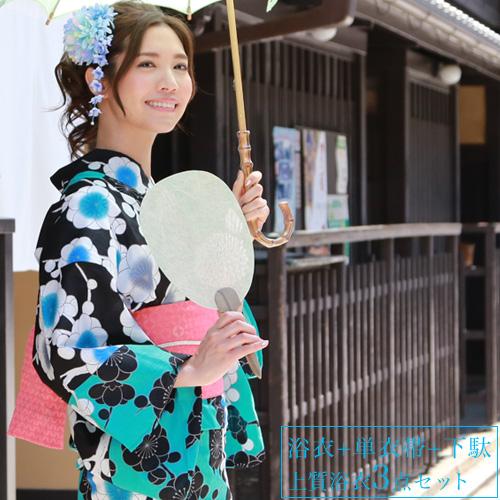 浴衣 レディース セット レトロ 染色&生地が日本製 高級変わり織り浴衣3点セット「黒、グリーンの染め分けに梅」