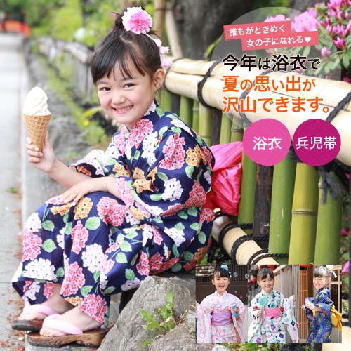 85112312fb484 子どものかわいい浴衣のおススメ(女の子編)ランキング【1ページ】|Gランキング