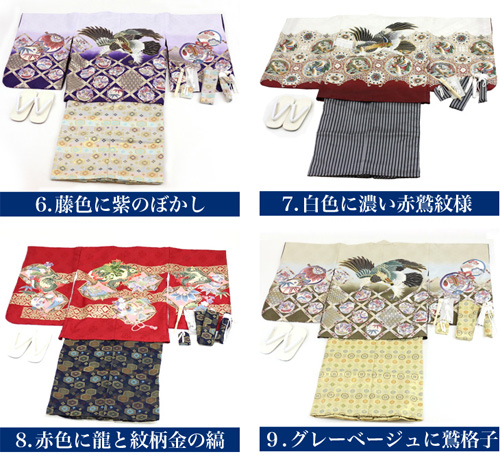 "Shichi five-year-old boy with exclusive embroidery haori kimono coordination 10 points set boys for ""Festival five years for 祝着 celebration ringtone» []"