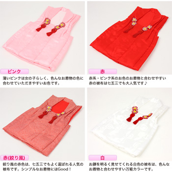 753 ringtone thing 3 years 3 years kimono kids 被布 coat 753 perfect! (red, white, pink and Red squeeze Breeze) [zu]