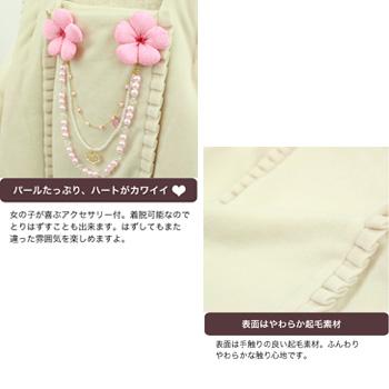 Ruffled 被布 coat at 753 of 3-year-old for 被布 3-year-old 3-year-old for 祝着 celebration ringtone 753 kimono 3-year-old for children children's kimono dolls Hinamatsuri Hina dolls white