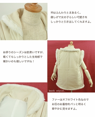 ♪ (flower white white with the fur) 753 ひふ good to a kimono of the Seven-Five-Three Festival kimono 3 years old 3 years old kids overcoat coat one piece of article Seven-Five-Three Festival