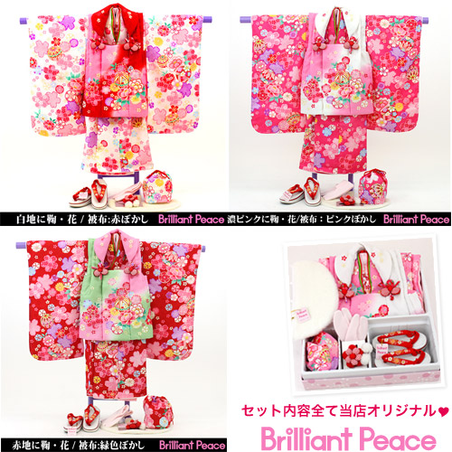 It is more advantageous than a kimono set << 7 selectable patterns >> rental for Seven-Five-Three Festival kimono 3 years old! Three arrival at 3 years old celebration body shitigosan for 3 years old for 753 kimono 3 years old
