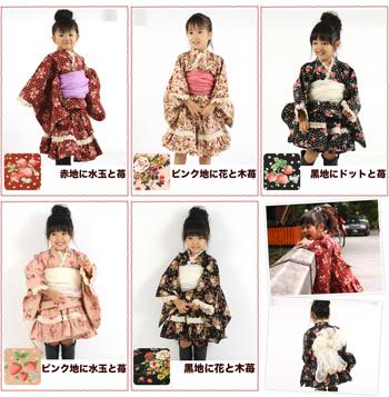 Hinamatsuri costume 753, praying and Hinamatsuri kimono Festival costume festival wedding or party! for autumn and winter clothes dress new year kimono kids [] [tax included] *