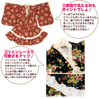 Hinamatsuri costume 753, praying and Hinamatsuri kimono Festival costume festival wedding or party! for autumn and winter clothes dress new year kimono kids [] [tax included] *