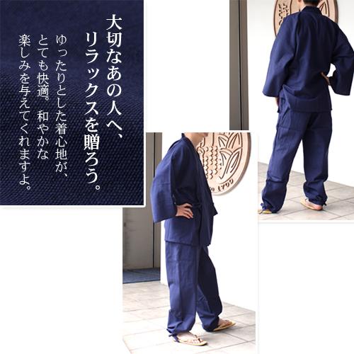"""♪ さむえ 綿甚平作業着普段着部屋着寝間着着物 サムエ yukata Father's Day gift man pajamas recommended in a gift present of the work clothes """"all original cotton heaviness plain fabric three colors"""" Father's Day for men"""