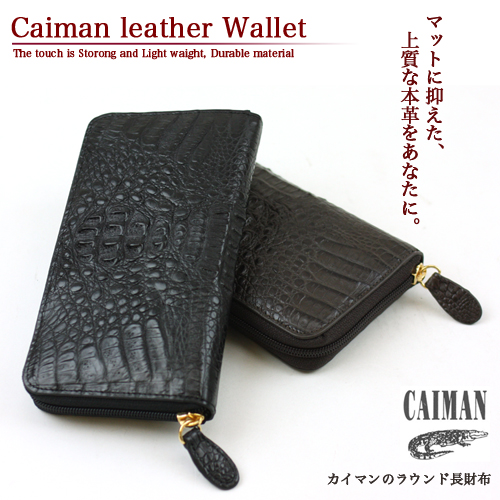 """Caiman leather round long wallet"" round ladies mens wallet purse wallet unisex leather crocodile [] [zu]"