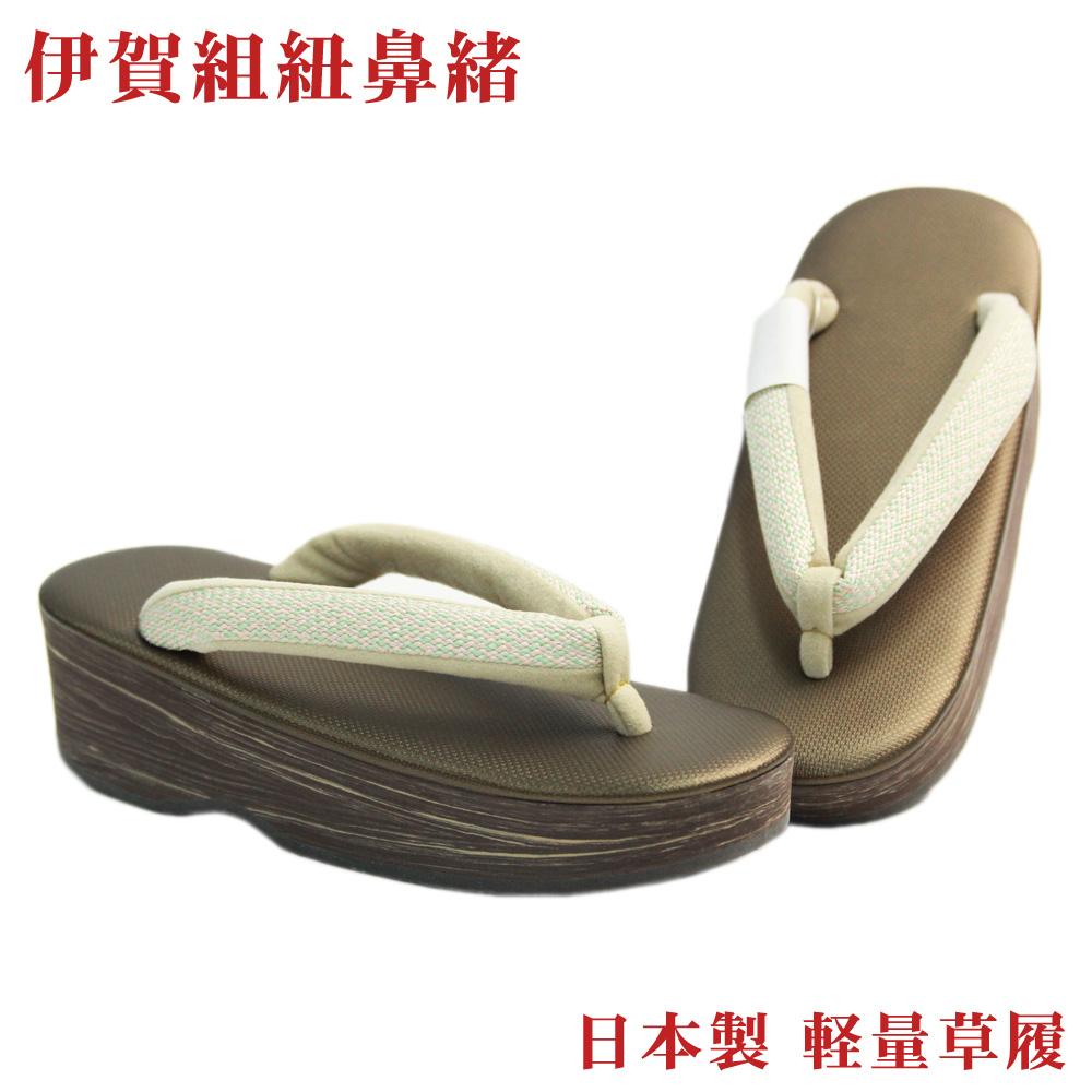 日本製 伊賀組紐鼻緒 軽量草履単品 茶色 Mサイズ 1枚芯 草履 女性 痛くない 軽い 軽量 伊賀組紐 着物 和装 単品 おしゃれ