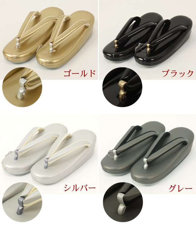 Japanese pink low-rebound cushion Sandals ( soul ) [zu]