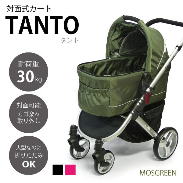 【ピッコロカーネ】TANTO(タント) モスグリーン:デザインペット雑貨 WANDAWAY