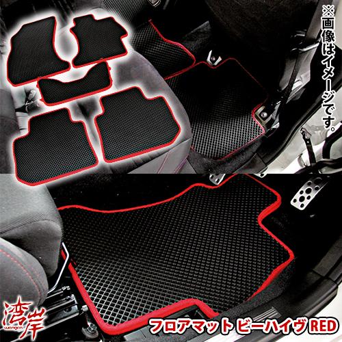 湾岸 ワンガン Wangan Floor Mat BeeHive フロアマット ビーハイヴ 赤 レッド  LEVORG WRX レヴォーグ VM VA SUBARU スバル IF030001