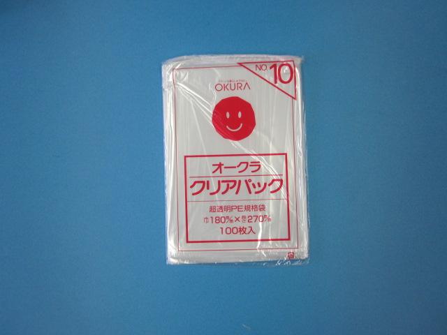 No.10 1ケース10,000枚(100枚×100袋) クリアパック