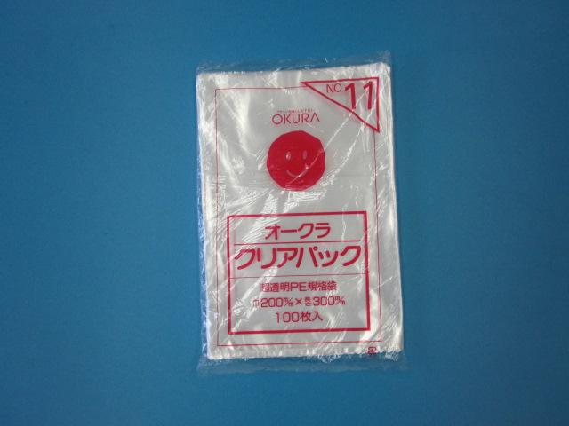 クリアパック No.11 1ケース6,000枚(100枚×60袋)