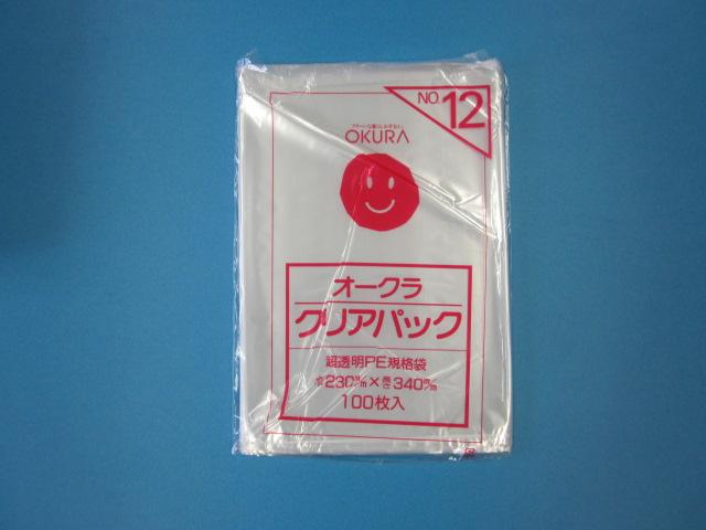 クリアパック No.12 1ケース5,000枚(100枚×50袋)