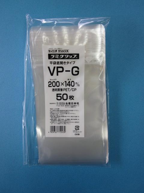 ラミグリップ VP-G 1袋50枚 メーカー直売 登場大人気アイテム