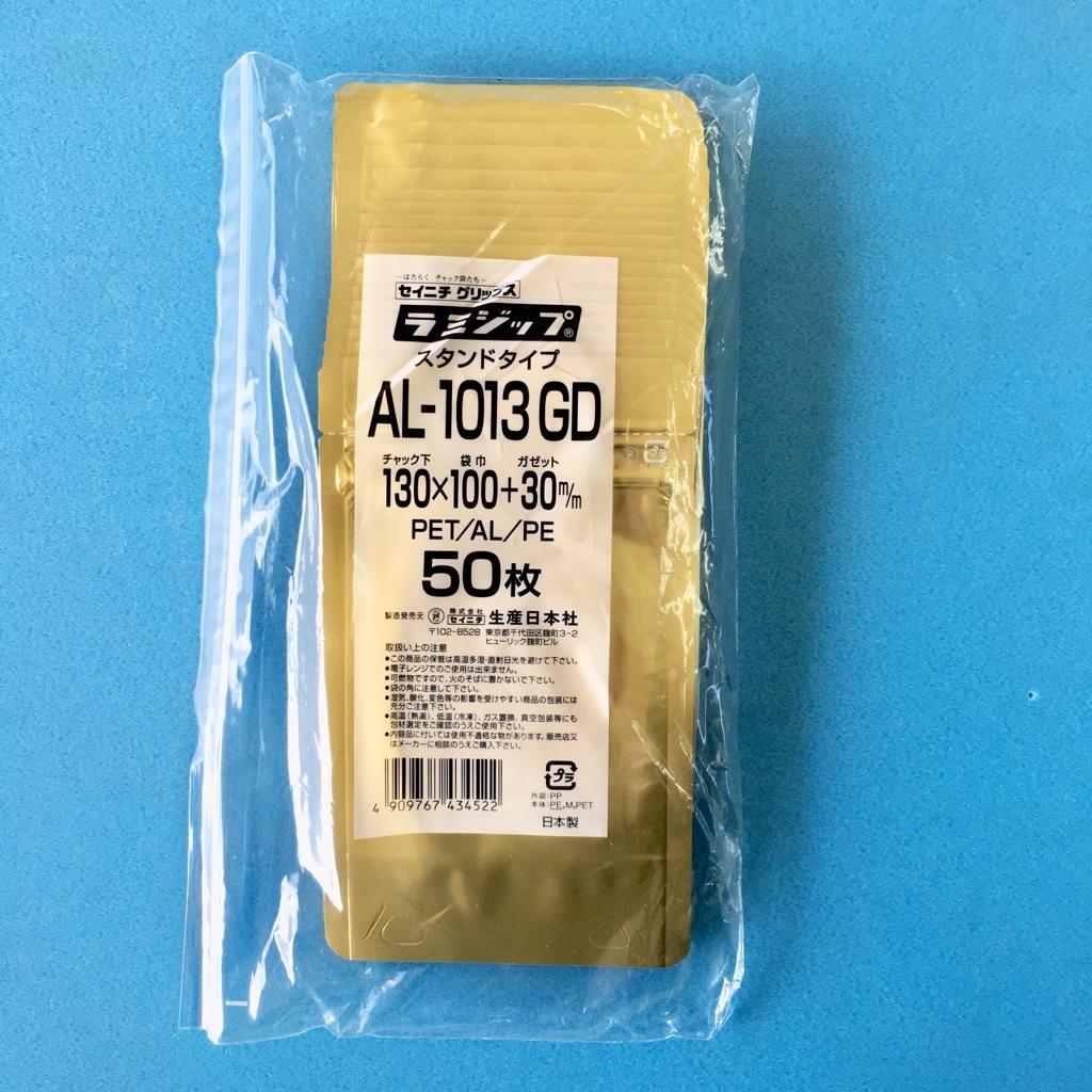 ラミジップ カラースタンド AL-1013GD1ケース2,000枚(50枚×40袋)