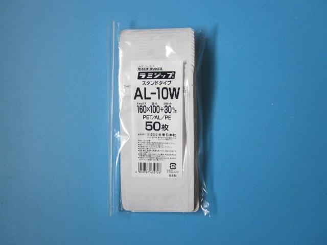 ラミジップ AL-10W ホワイト 1ケース1,500枚(50枚×30袋)