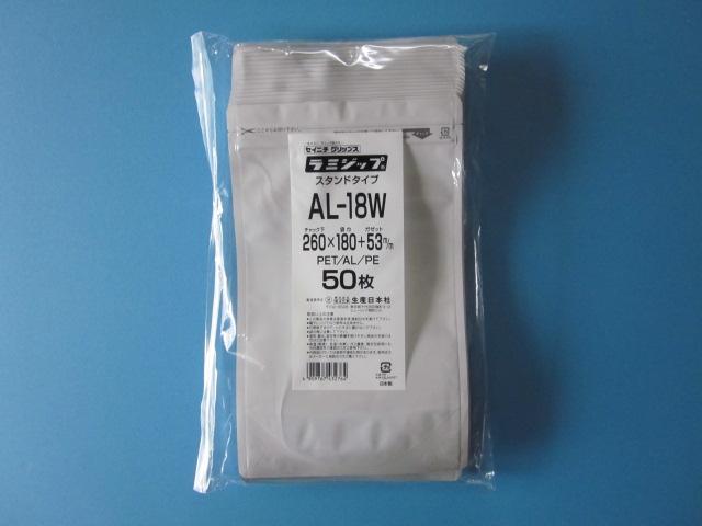 ラミジップ AL-18W ホワイト 1ケース700枚(50枚×14袋)