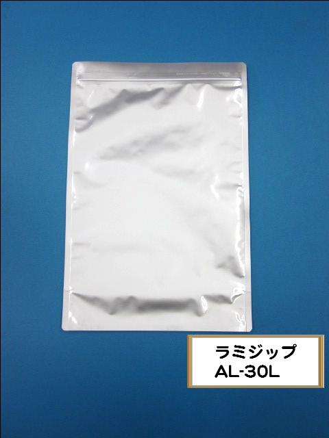 スタンドパック アルミ袋ラミジップ AL-30L 1束25枚