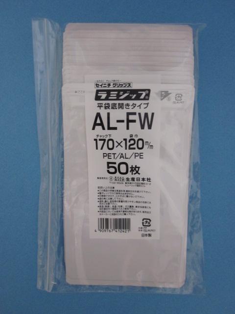 ラミジップ AL-FW ホワイト 1袋50枚1ケース2,500枚(50枚×50袋)