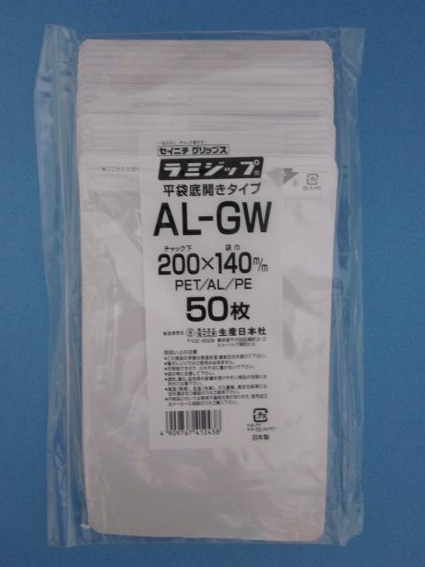 ラミジップ AL-GW ホワイト 1袋50枚1ケース1,700枚(50枚×34袋)