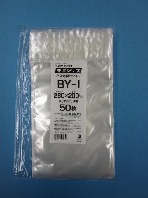 ラミジップ BY-I 1ケース800枚(50枚×16袋)