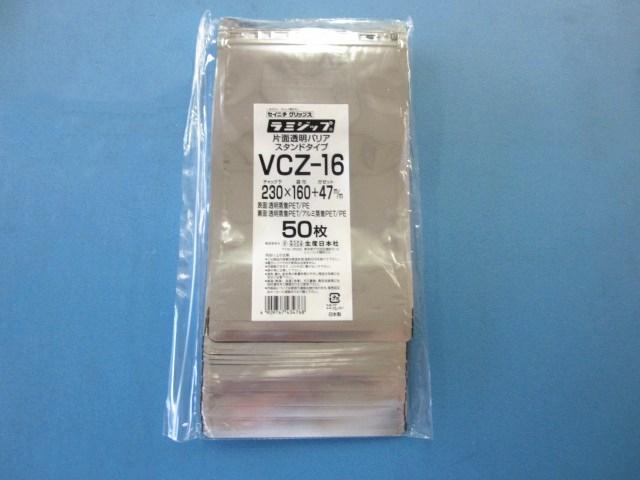 マート 片面透明バリア スタンド タイプ ラミジップ 買い取り 1袋50枚 VCZ-16