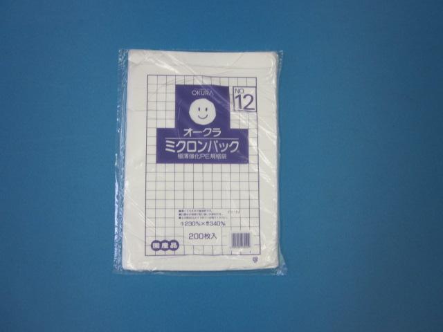 ミクロンパック No.12 1ケース12,000枚(200枚×60袋)