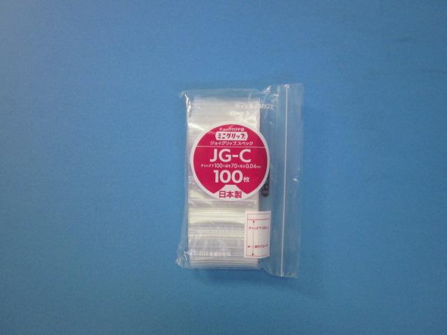 ミニグリップ JG-C 1ケース8,000枚(100枚×80袋)
