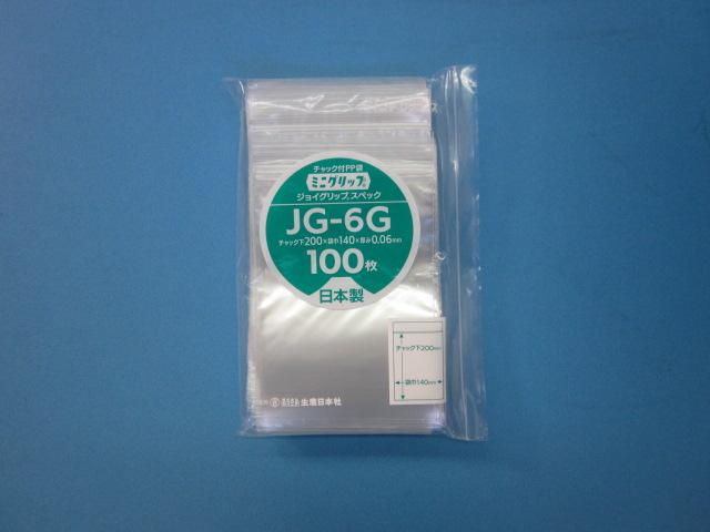 ミニグリップ JG-6G 1ケース2,500枚(100枚×25袋)