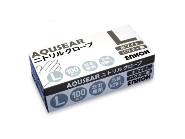 ニトリルグローブ パウダー無 Lホワイト NGW-L1ケース2,000枚(100枚箱入×20箱)