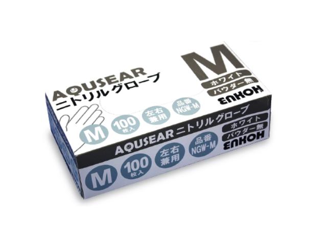 ニトリルグローブ パウダー無 Mホワイト NGW-M1ケース2,000枚(100枚箱入×20箱)