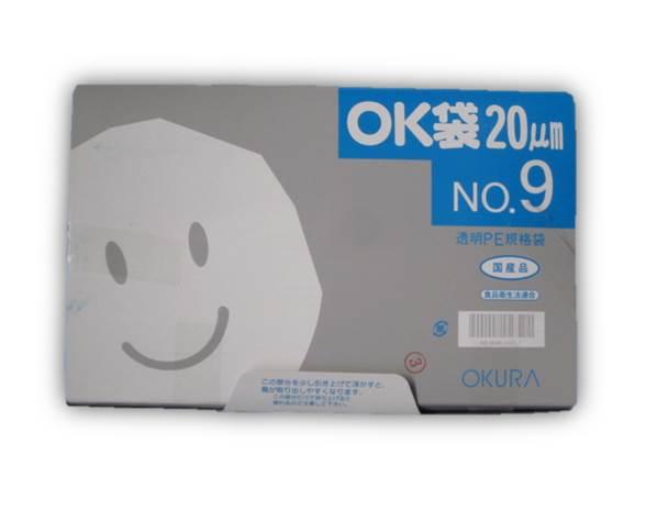 OK袋 0.02mm No.9 1ケース12,000枚(1袋100枚×150袋)