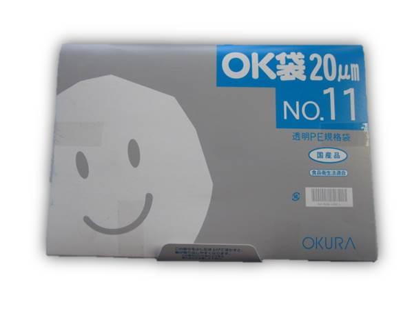 OK袋 0.02mm No.11 1ケース10,000枚(1袋100枚×100袋)