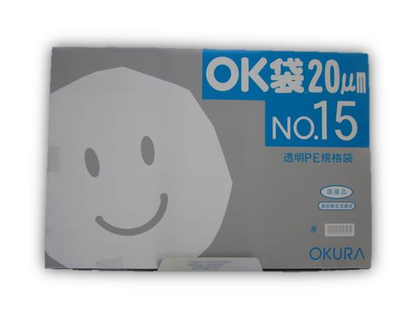 OK袋 0.02mm No.15 1ケース4,000枚(1袋100枚×40袋)