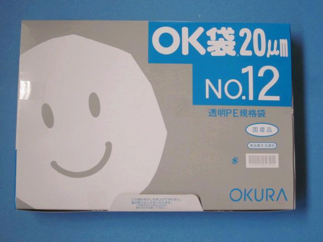 OK袋 0.02mm No.12 1ケース7,000枚(1袋100枚×70袋)