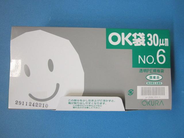 OK袋 0.03mm No.6 1ケース15,000枚(1袋100枚×150袋)