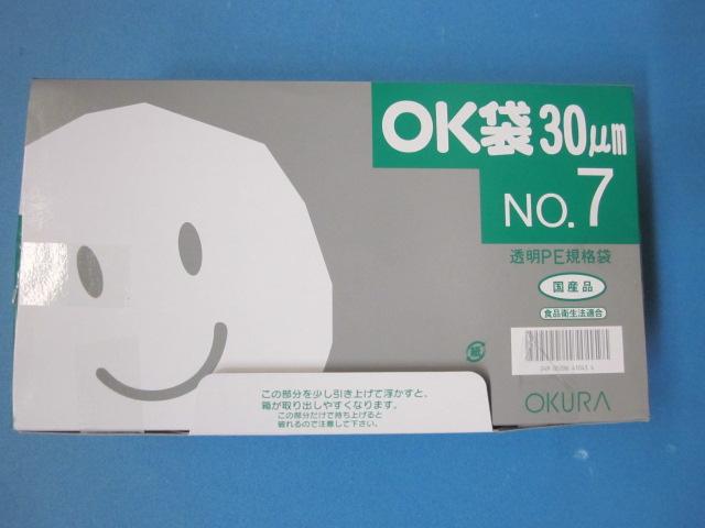 OK袋 0.03mm No.7 1ケース15,000枚(1袋100枚×150袋)