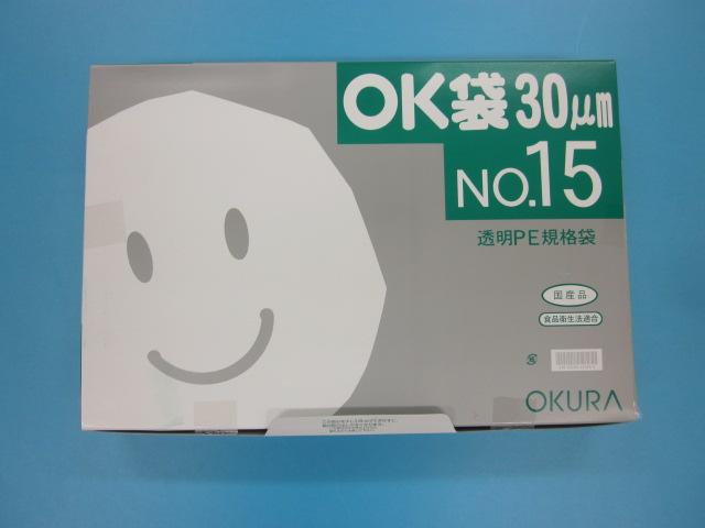 OK袋 0.07mm No.12 1ケース1,500枚 (1袋50枚×30袋)